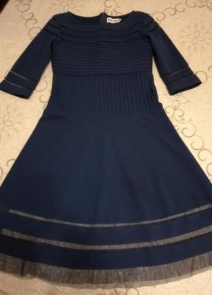 #розвантажуюсь синє плаття