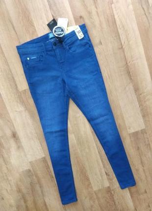Cropp джинсы skinny