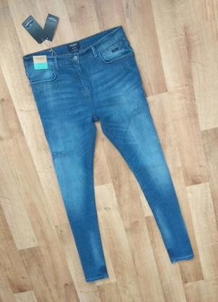 House фирменные джинсы