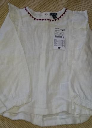 Блузка на дівчинку 3 роки