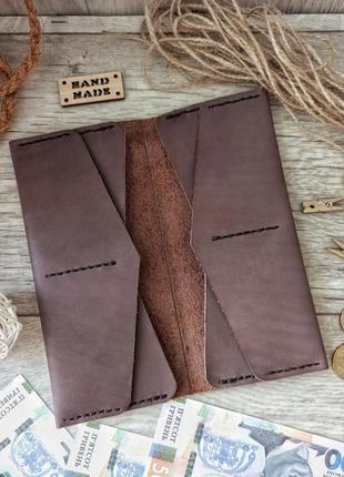 Портмоне, кошелёк из кожи, кожаный кошелёк, кожаный портмоне