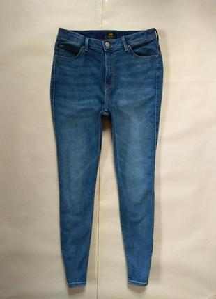 Стильные джинсы скинни с высокой талией lee, 14 pазмер.