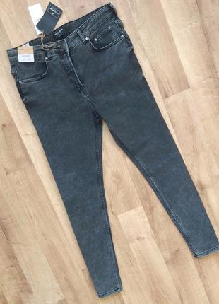 House джинсы варка