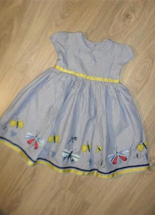 Платье с аппликацией бабочки на 18-24мес и дольше