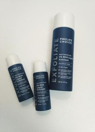 Тоник paula's choice skin perfecting 2%bha liquid exfoliant