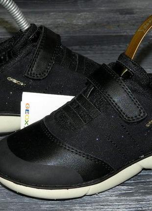 Geox nebula ! оригинальные, стильные, яркие невероятно крутые кроссовки