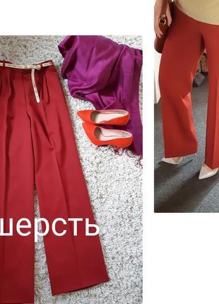 Шикарные широкие шерстяные брюки в теракотовом цвете, италия  р. 6-8