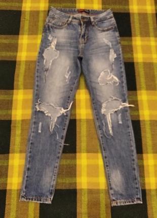 Рваные джинсы с завышеной талией р.25