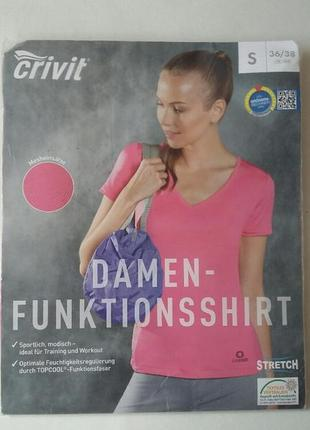 Функциональная футболка для занятий спортом, фитнесом