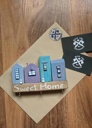 """Ключница """"sweet home""""с блестками"""