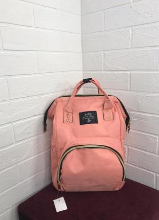 Рюкзак с термо-карманами для ручной клади/ рюкзак з термо-відділами для ручної поклажі