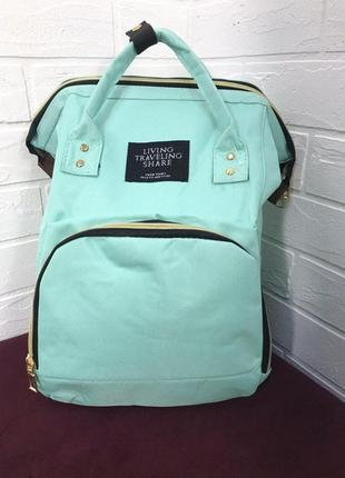 Водонепроницаемый рюкзак с термо-карманами для ручной клади/водонепроникний рюкзак