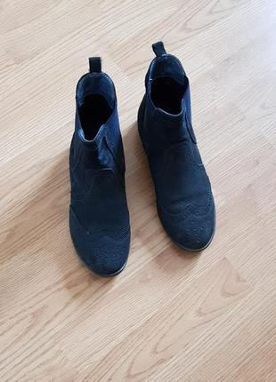 Ботинки челси синие натуральная замша