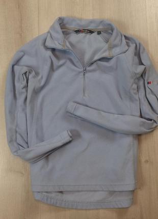 N8 f9  женская флисовая кофта berghaus подклад голубая