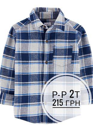 Фланелевая рубашка на мальчика размер 2т