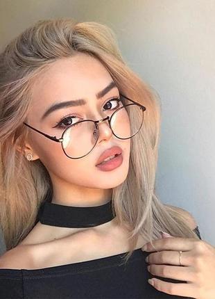 Имиджевые очки.очки нулевки.очки для зрения.оправа.очки для стиля
