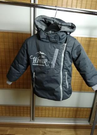 Зимняя куртка на ребёнка