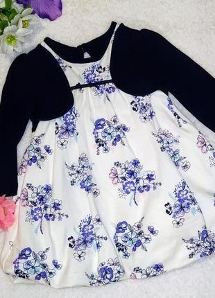Платьице для девочки на возраст 3-6 месяцев