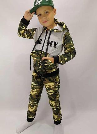 Спортивный костюм army