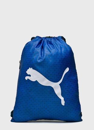Синий рюкзак мешок puma оригинал, спортивный рюкзак пума унисекс