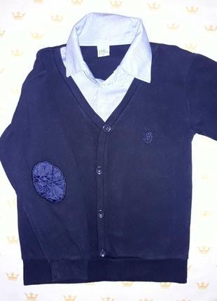 Обманка-рубашка школьная