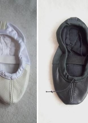 Балетки танцевальные кожаный носок
