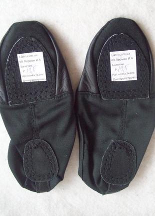 Балетки танцевальные кожаный носок5 фото