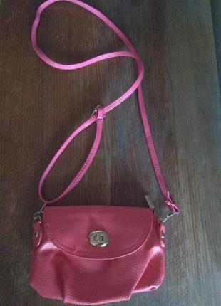 Стилиная молодежная сумочка