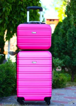 Набор ручная кладь с бьюти кейсом розового цвета