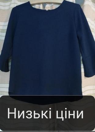Красивенькая блуза