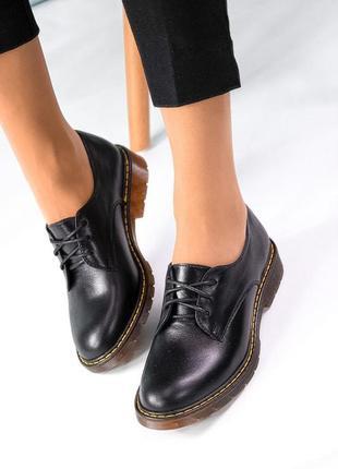 Черные кожаные туфли низкий ход на шнурках