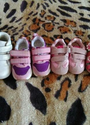 Босоножки красовки ботиночки