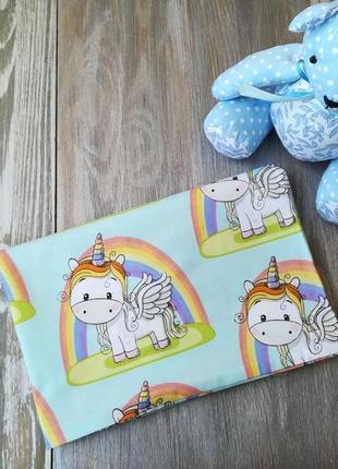 Наволочка единорог и радуга на голубом фоне с запахом, на детскую подушку  60 *40 см