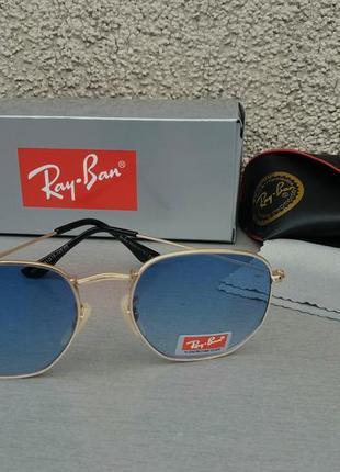 Ray ban очки унисекс солнцезащитные голубые в золотой металлической оправе