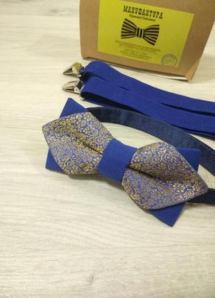 Элегантный галстук бабочка. метелик.