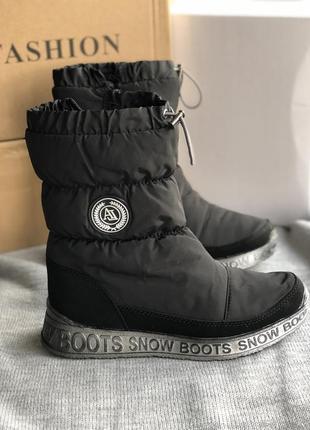 Чёрные зимние дутики, сапоги
