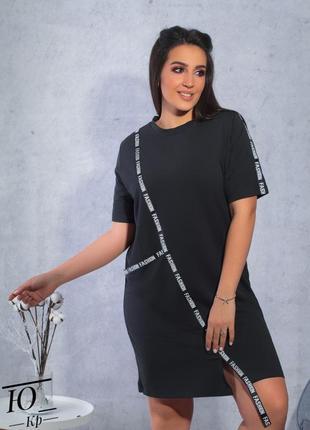 Батальное платье туника