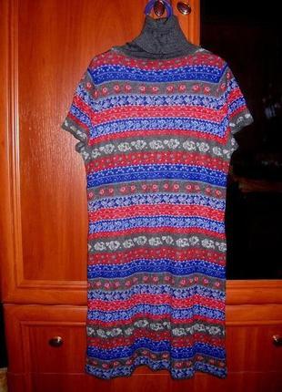 Платье трикотажное м ка