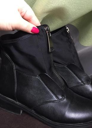 Осіннє взуття , стильне
