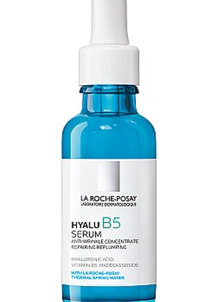 La roche-posay hyalu b5 serum дерматологическая сыворотка