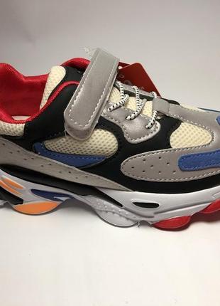 Яркие ,стильные кроссовки тм apawwa 32-37