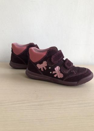 Демисезонные ботинки superfit
