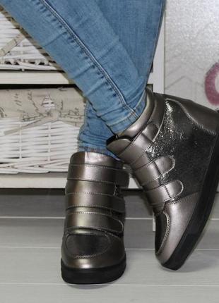 Сникерсы, ботинки демизенное