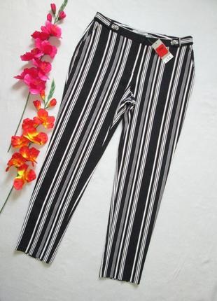 Шикарные трендовые стильные модные брюки бананы в широкую полоску george.