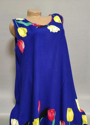 Платье с натуральной ткани не синтетика
