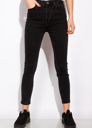 Базовые женские джинсы