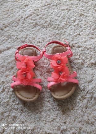 Босоніжки сандалики