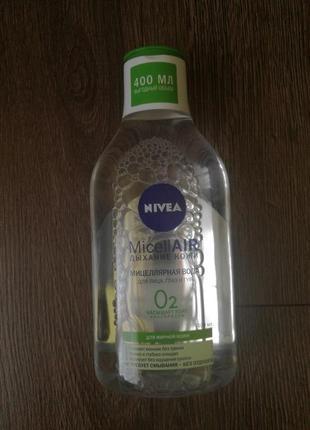 """Мицелярная вода """"дьхание кожи"""" nivea"""