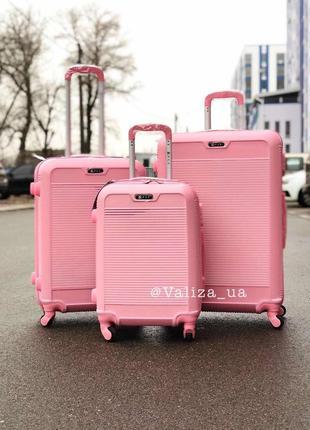 Комплект чемоданов из ударопрочного пластика с фурнитурой в цвет