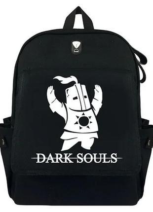 Рюкзак городской унисекс dark souls темные души лого rucksack ds 24